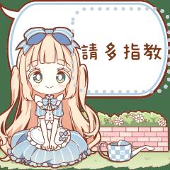 HONWAKA Alice message sticker!