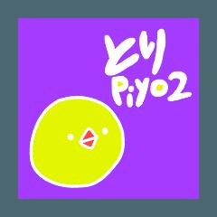 Toripiyo 2