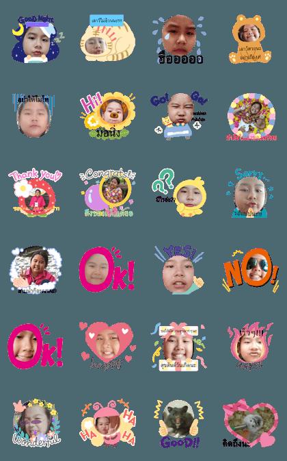 Momo_20200518135049