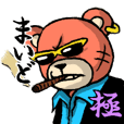 bear yakuza,kansai dialect