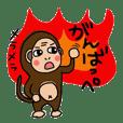 おさるのもんち vol.2 仙台弁、宮城弁