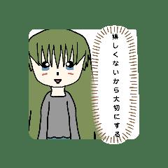 ドMな女の子スタンプ☆