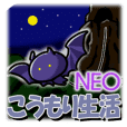 bat life NEO