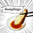 This is the dumplings !