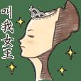 Queen's Head (Taiwan)