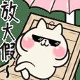 Soft cat 1