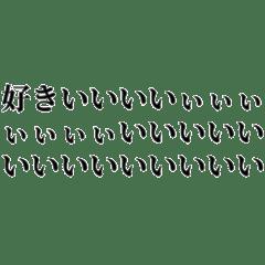 オタクの言葉