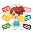 Fun Taiwanese stickers 3