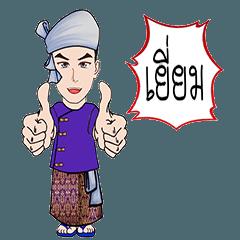Nong Ma Khin