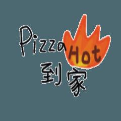 Hot到家