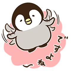 肯定ペンギンのあいづち - LINE スタンプ | LINE STORE
