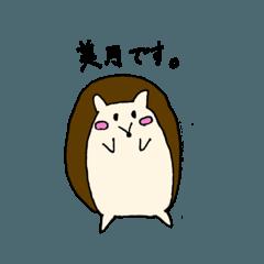 Just for Mitsuki