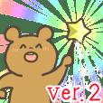 ネット用語のくまとねこ Ver.2