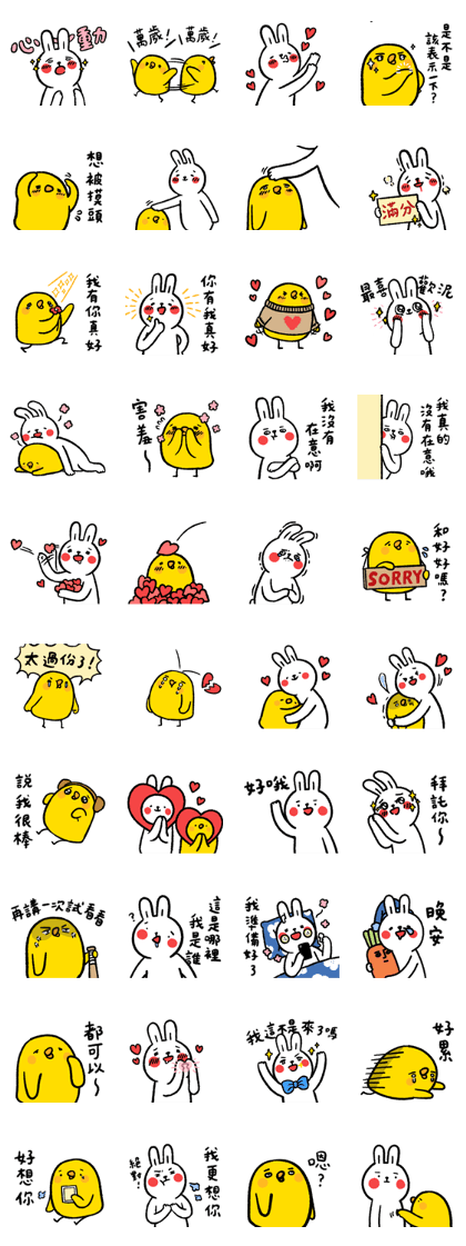 Lazy Rabbit & Mr.Chu : Love version