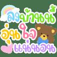 Ban share pastel thao and leka chat
