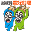 BG MEN: Funny Life, Happy Life