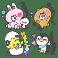 moko's animals