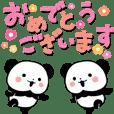 動く▶てけてけぱんだのお祝いスタンプ