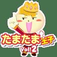 たまたま王子 Vol.2