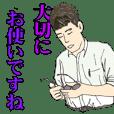 【介護の仕事応援14】誠実な、めがね屋さん