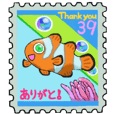 Uminaka ~punipuni and stamp collection~