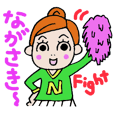 ''N''kochan is cheerleader.vol.2