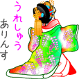 Oiran girl 3 volume of love and hatred