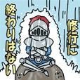正義の兵士くんスタンプ3