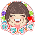 Kawaii Girls Stickers