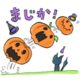 Halloween Sticker of children and ghosts