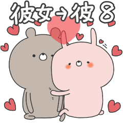 Sticker for a sweetheart (Rabbit)8