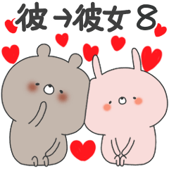 Sticker for a sweetheart (Bear)8