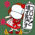 Castor bean-chan 231