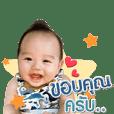 BabyVapor.Akira SG