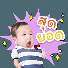 Baby techin V.3