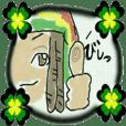 the reggae 4