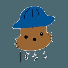 ichi_20200526204224