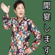 Yuichi Harada's stamp