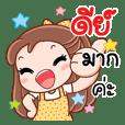 Paeng Hom
