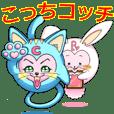 heart ball everyday plus(cat&rabbit)