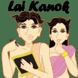 Lai Kanok Cartoon thai v.Ori2eng