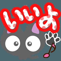Chibi Kuro (Basic version)