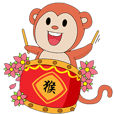 Monkey in Chinese New Year-Red Monkey