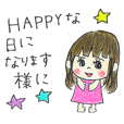 Cute family stickers2
