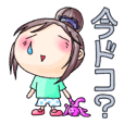 Odango Girl Anzu
