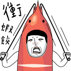 黑桃A喜#2 春夏粉紅小GY