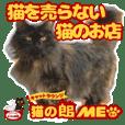 Nekonoyakata ME CATS LINE Stickers Vol.1