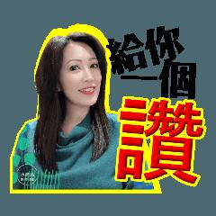jin_20200527221825