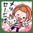 かずこちゃん3 長文!タメ語、敬語 message
