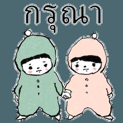 Voice of Children 4 / Thai